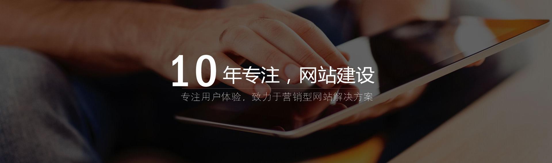 锦州网站推广