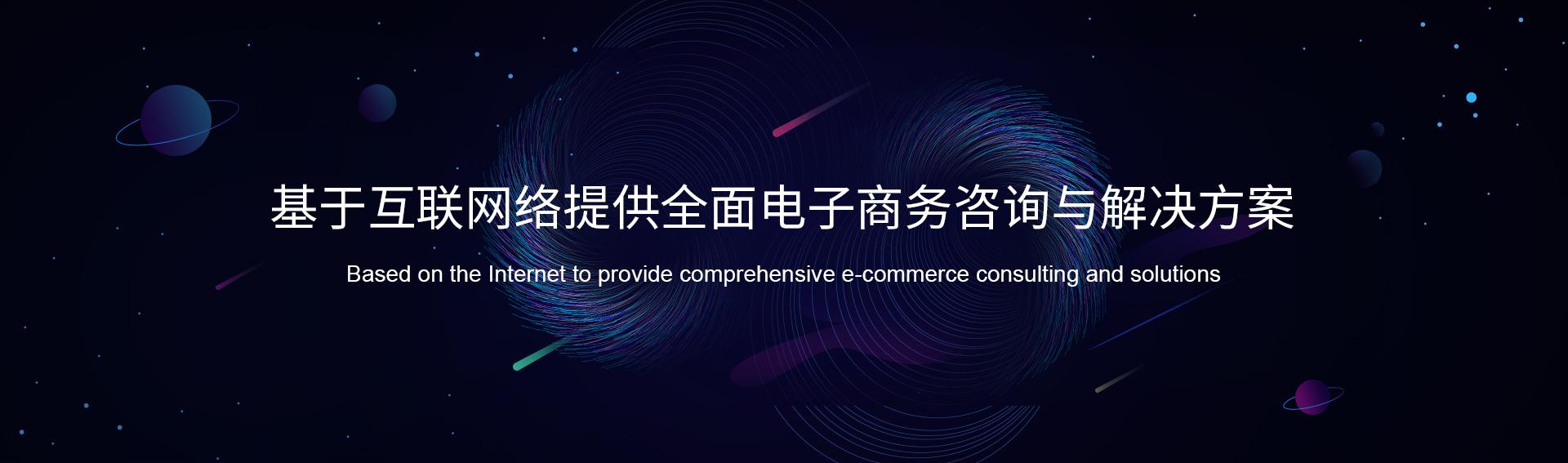 锦州网站制作