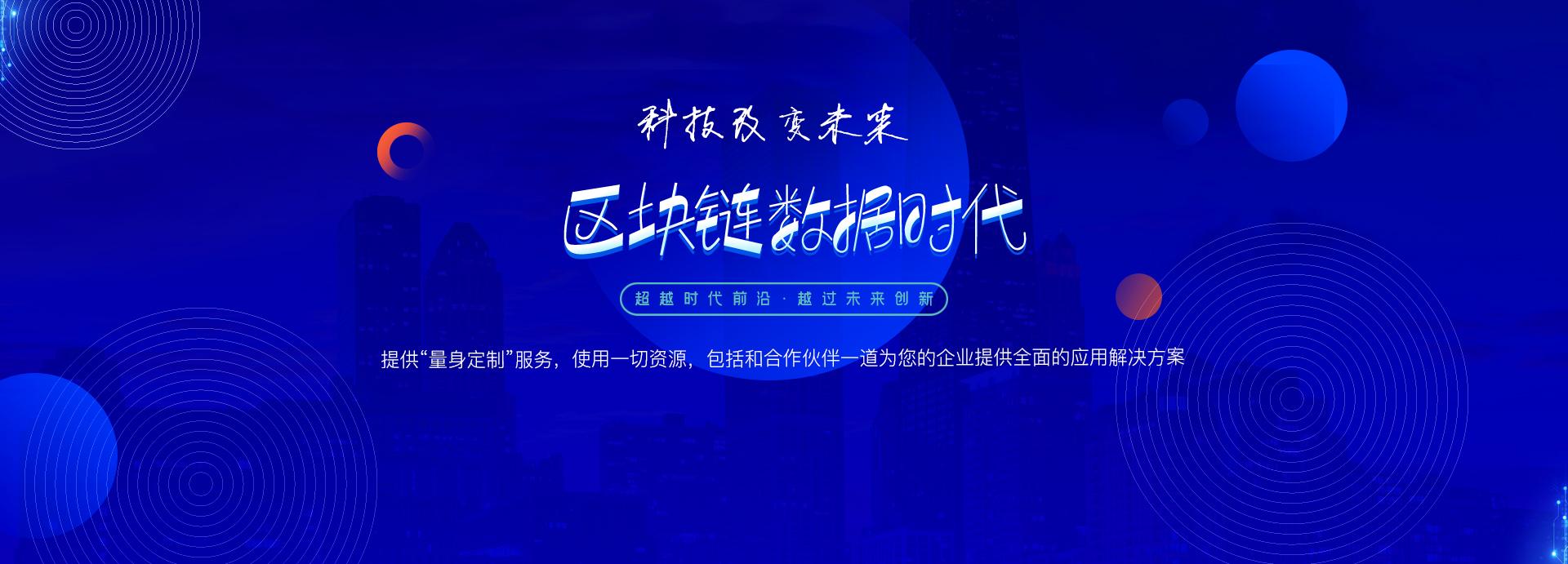 锦州网络营销