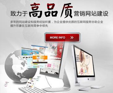 锦州小程序制作