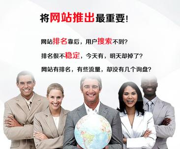 锦州网络公司哪家好