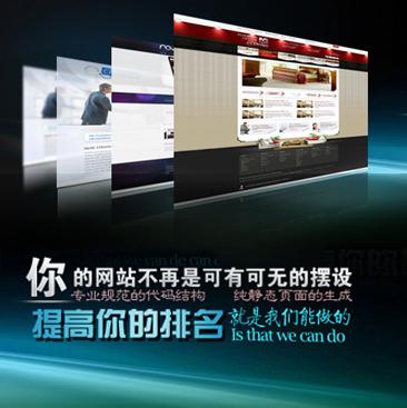 锦州致远网络