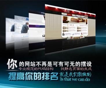 锦州程序开发公司