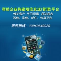 锦州软件开发