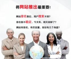 网站制作公司