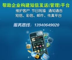 中文域名价格