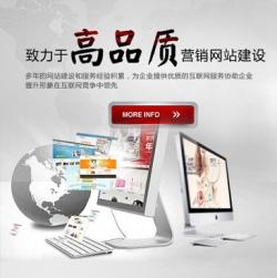 锦州网络公司